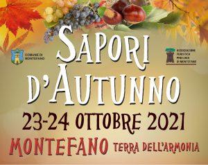 Logo Sapori Comune di Montefano